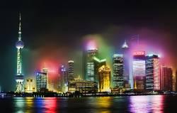 800px-Hazy_Lujiazui_-_PuDong,_Shanghai.jpg