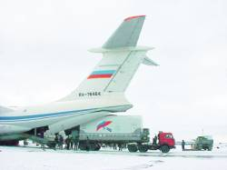 plane-tail-02.jpg